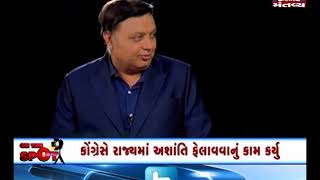 ON THE SPOT: Deputy Chief Minister Nitin Patel - Mantavya News