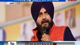 Gujarat:Congress' Navjot Singh Sidhu will address rally today to appeal vote for Congress