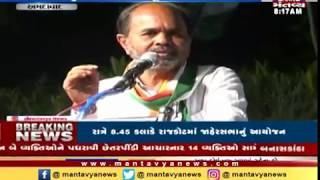 Ahmedabad: Congress' Mahila Sammelan was organized, CJ Chavda expressed confidence of victory