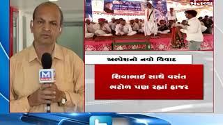 Banaskantha:Taluka Panchayat Vice-president Balwant Thakor alleges Alpesh Thakor took 90cr from BJP