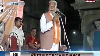 Dahegam: BJP's Parshottam Rupala addresses a public meeting - Mantavya News