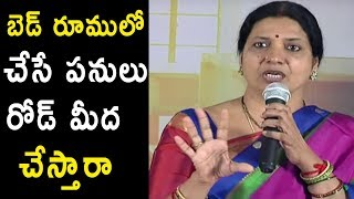 Jeevitha Rajasekhar Shocking Comments On Telugu Movies @ Degree College Movie Trailer Launch