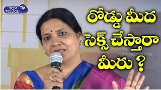 రోడ్డు మీద సెక్స్ చేస్తారా మీరు ? | Jeevitha Reacts on Degree College Trailer | Top Telugu TV