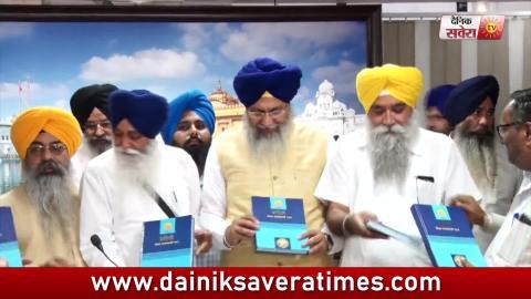 Video- India के इलावा इन Countries में भी होंगे 550वें Parkash Purab को समर्पित समागम