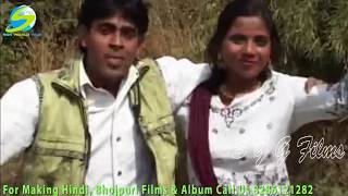 Patar  Balma  Ho,  Bhojpuri  Song,  New  Romantic  Geet,  Hd  video,  Geet  Rasiya  kumar,  Music  Sahabdin