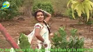 जाके  सट  जालु,  छोटका  देवरा  से  Bbhojpuri  Lachari  Lokgeet,  Geet  Rasiya  kumar,  Music  Sahabdin