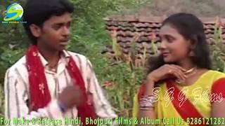 Ghughatva  Uthay  Gori,  Naina  Ladava,  Bhojpuri  Lachari  song,  घुंघटवा  उठाय  गोरी,  नैना  लड़ावा