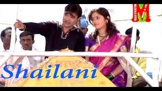 2018  Hindi  Lachari  Bhajan  चल  मान  जायेंगे  सैलानी  Full  HD  Video  Song,  Chal  Man  Jayenge  Shailani