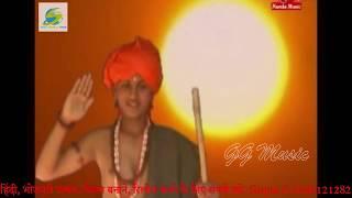 Beautiful  Narathi  Bhajan  जीवाचा  ज्योति  बाला  सपनात  पाहि  लागय,  Jivacha  Jyoti  Bala  Sapnat  Pahi  Lagay