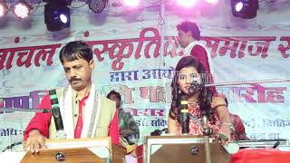 Super  Star  Singer  Maithili  Thakur,  Super  Star  Night  Program,  मैथिलि  ठाकुर