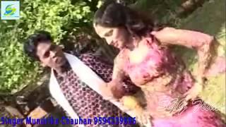 2018  HD  कनवा  में  बाली  ओठवा  पे  लाली,  Bhojpuri  Super  Hit  Song,  Mundrika  Chauhan