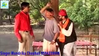 Comedy     हे  बाउजी  माना  बतिया,  He  Bauji  Mana  Batiya,  Super  Hit  Video  Song,  Mundrika  Chauhan