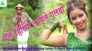 चले  डहरिया  त  हिले  गलवा,  निरहुआ  का  सुपर  कॉमेडी  सांग,  Mundrika  Chauhan  Super  Hit  Video  Song  2018