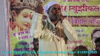 Bani  Sher  Pe  Swar,  Super  Star  Singer  Rakesh  Pandit  Live  Bhajan,  2018  Jagaran  Program