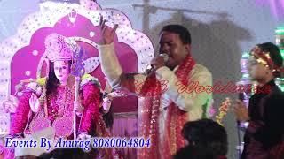 Bhojpuri  Smaj  Live  Jagran  By  Adesh  Dubey