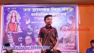 New  हे  माई  कईलू  गजब  सिंगार,  Adesh  Dubey  Super  Hit  Bhojpuri  Pachra  Geet