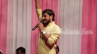 Jitendra  Jha  Live  Bhajan  Program,  Mata  Rani  Jagaran  Program