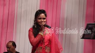 Alka  Jha  Ganpati  Bhajan,  Live  Jagaran  program  2018