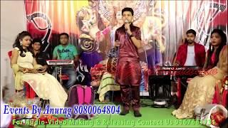 Adesh  Dubey  Marathi  Traditional  Bhajan,  Super  Hit  Bhaktigeet