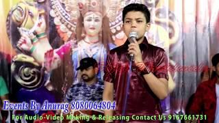 Beautiful  चिरई  रहती  जे  हम  मयरिया,  Adesh  Dubey  Super  Hit  Bhaktigeet,  2018  Bhojpuri  Bhajan