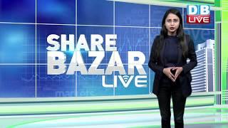लगातार तीसरे दिन फिसला Share Bazar | Share Market latest updates | NIFTY | SENSEX