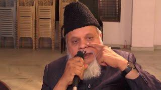 Moulana Raheem Uddin Ansari | Urdu Acedmy Chairman | Aoo Urdu Sekien Programme - DT News