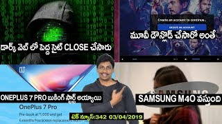 Technews in telugu 342: oneplus 7 pro booking,darkweb,google maps,asus zenfone 6,realme x