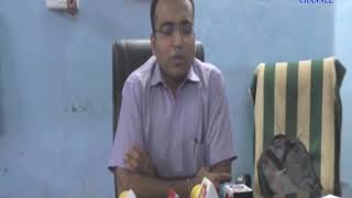 Morbi    Healthy guidelines have been announced to prevent sunstroke