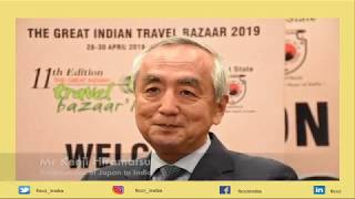 Ambassador of Japan to India on Indo-Japan tourism