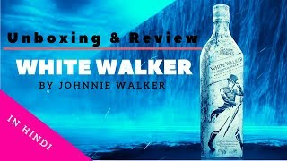 White Walker Unboxing & Review in Hindi | Johnnie Walker White Walker Review | Cocktails India