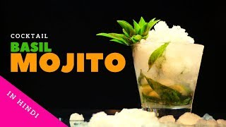 How to make Cocktail Basil Mojito in Hindi | Basil Mojito | Cocktails India | Dada Bartender