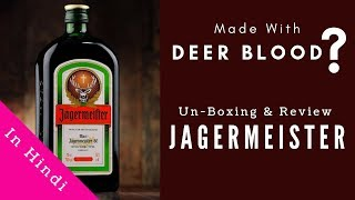 Jagermeister Unboxing & Review in Hindi | Jagermeister Liqueur | Cocktails India | Dada Bartender