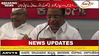 SSV TV URDU NEWS 03 05 2019
