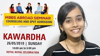 MBBS Abroad Seminar in Kawardha 2019 | Counselling and spot admission 2019 | Chhattisgarh