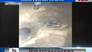 Banaskantha: Police raids on Alcohol furnace - Mantavya News