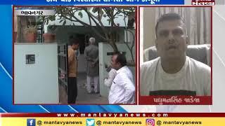 Bhavnagar: 2 injured in LPG cylinder explosion in house - Mantavya News
