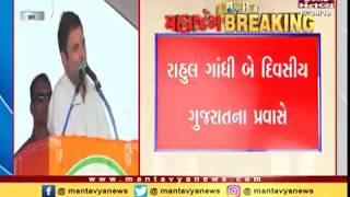 Gujarat: Congress president Rahul Gandhi to visit Gujarat on April 18 - Mantavya News