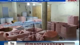 Surat: LCB Police seized Fake branded shoes worth 85 lakh in Baleshwar Village