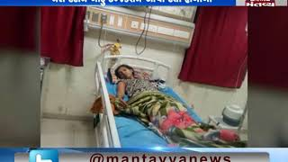 Ahmedabad: Ruckus created in LG Hospital after nurse gave wrong injection to 27 yr old woman