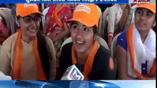 PM Narendra Modi to address people in Surendranagar shortly - Mantavya News