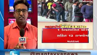 Polling for the second phase of Lok Sabha polls is underway - Mantavya News