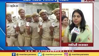 Vadodara: Police officials cast their votes through postal ballots - Mantavya News