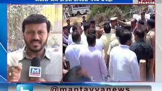 Junagadh:Clash erupts between Police & Congress Workers ahead of Rahul Gandhi's rally in Vanthali