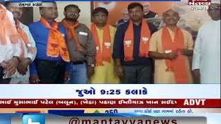 Ahmedabad: Former Congress MLA Karshanbhai Thakor joins BJP - Mantavya News