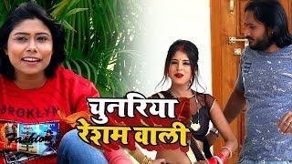 Rani_Thakur का New #Hit #Song - चुनरिया रेशम वाली - New Bhojpuri Song