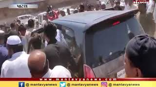 Patan: Man creates ruckus in public meeting of Congress' Ahmed Patel - Mantavya News