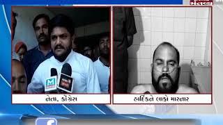 BJP દ્વારા આ હુમલો કરાવવામાં આવ્યો છે: Hardik Patel