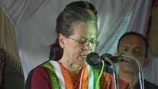 UPA Chairperson Sonia Gandhi addresses a Rally in Raebareli, Uttar Pradesh