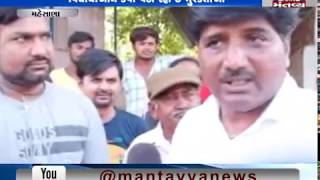 Mantavya News (20/04/2019) - Mantavya News