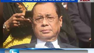 CJI Ranjan Gogoi has been accused of sexual harassment by a Supreme Court staffer
